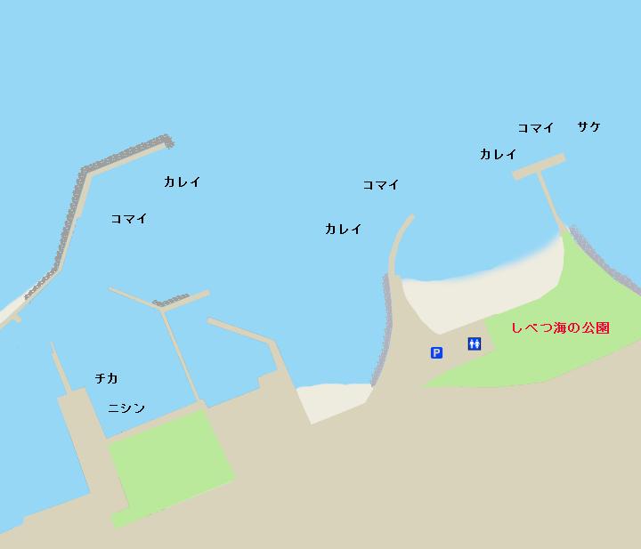 標津漁港・しべつ海の公園ポイント図