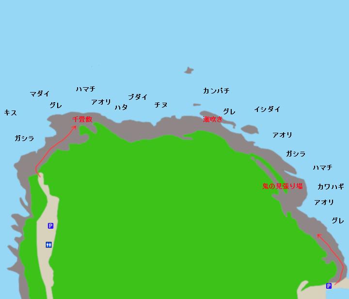 鬼ヶ城ポイント図