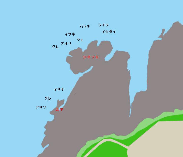三段壁(シオフキ・五平)ポイント図