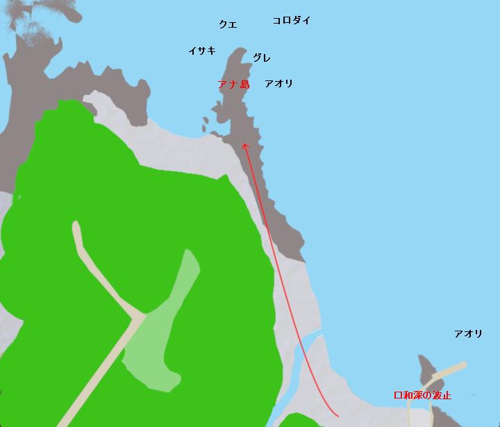 和深崎アナ島・口和深の波止ポイント図