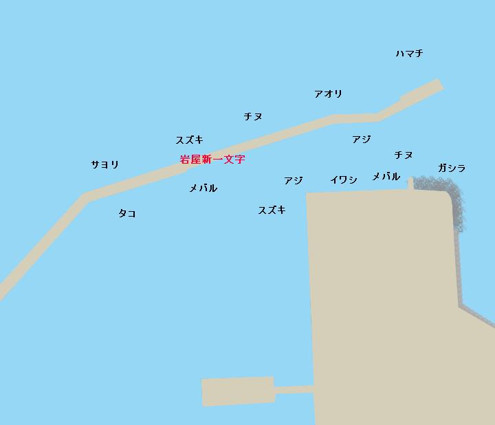 岩屋港ポイント図