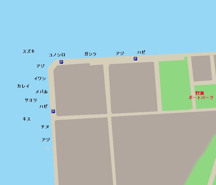 野瀬埠頭ポイント図