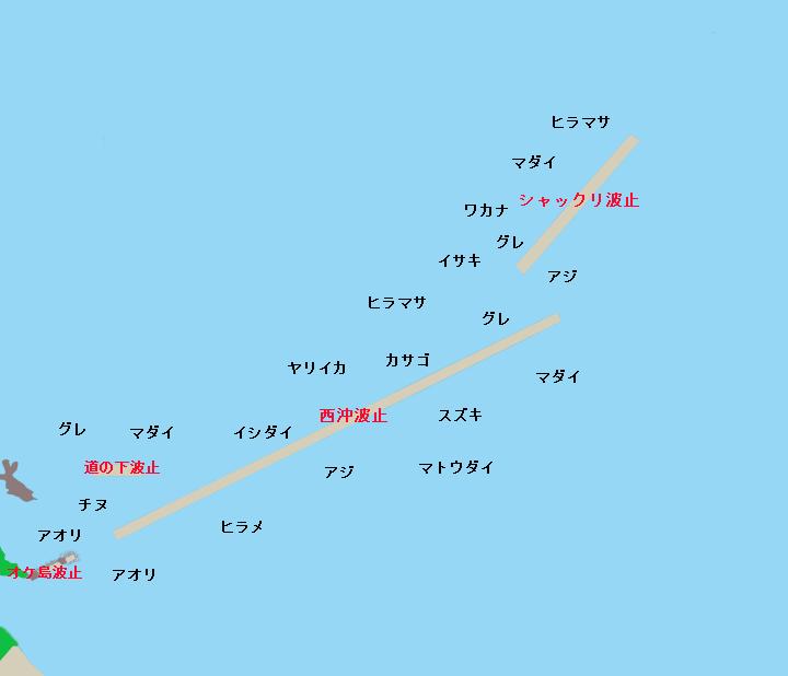 西沖波止・シャックリ波止・道の下波止・オケ島波止ポイント図