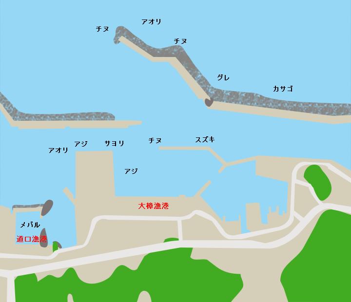 大樟漁港ポイント図