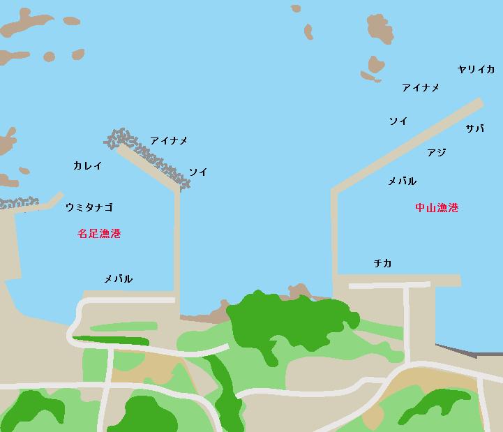 名足漁港ポイント図