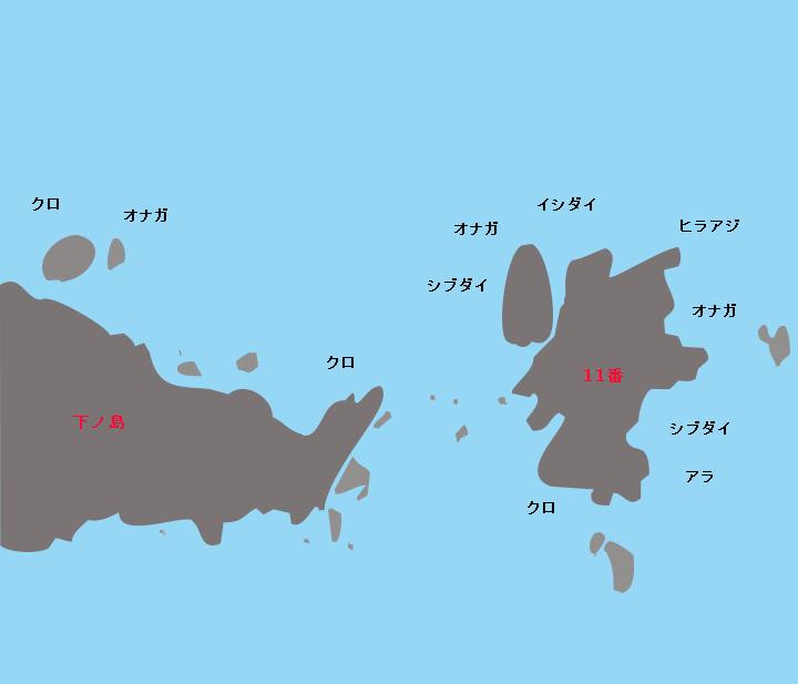 草垣群島下ノ島・11番ポイント図