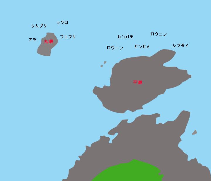 口之島平瀬・丸瀬ポイント図